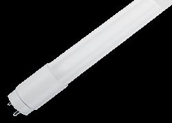 Transmedia® LED Röhre, Ersatz für Leuchtstoffröhre, Fassung T8 / G13, 120CM, 18 Watt, Winkel 200º, 1